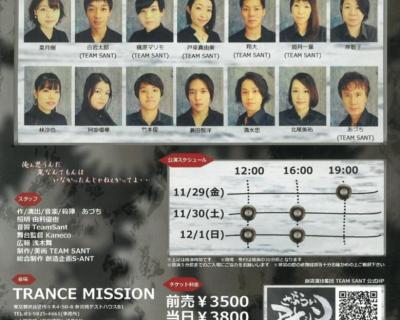 星槎国際鴨居の卒業生「竹本くん」の劇団出演情報