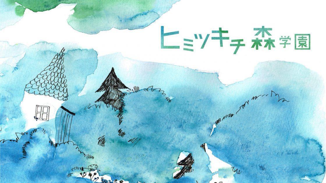 """""""SPOTLIGHT"""" 特別放送 9/7(土)・8(日)"""