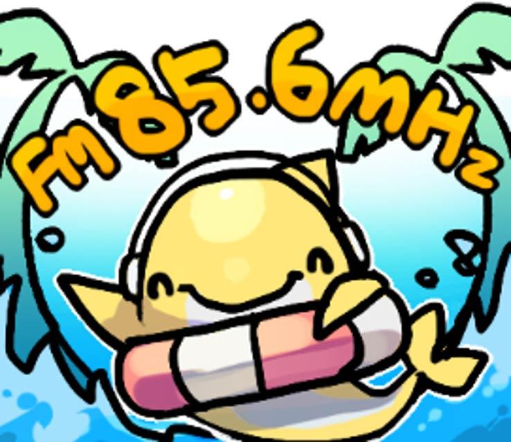 コミュニティFM 湘南マジックウェイブ LINEスタンプ 1/11(月)リリース